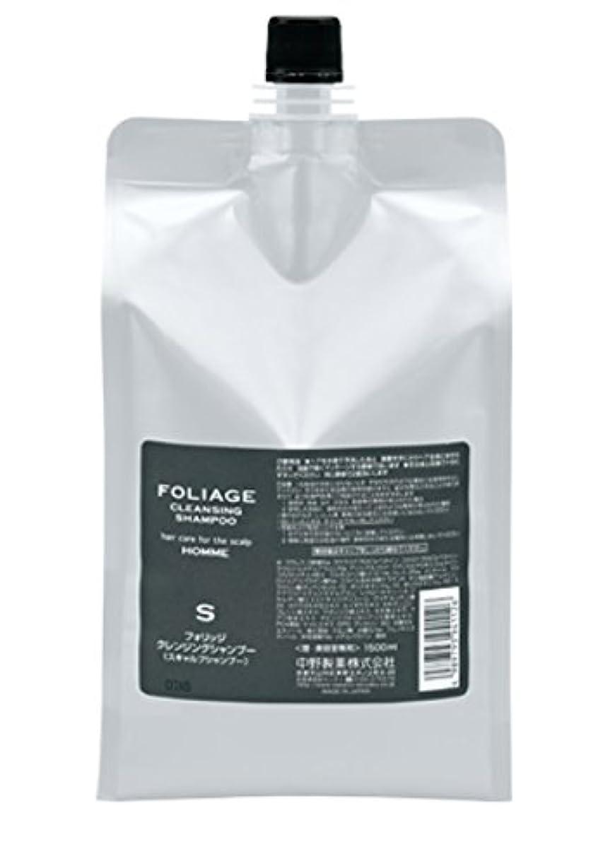 ピグマリオン以内に草中野製薬 フォリッジ クレンジングシャンプー 1500ml