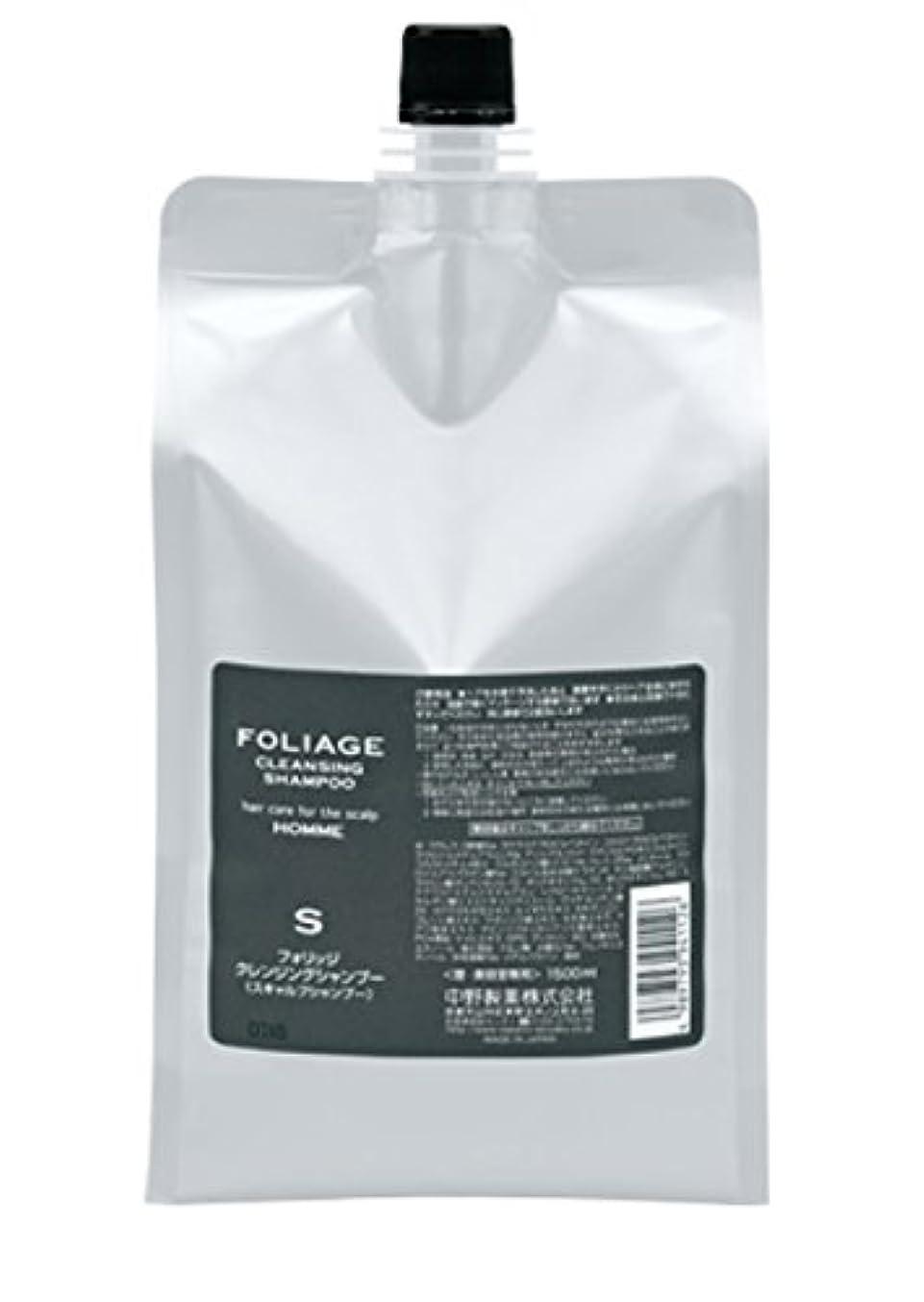 争い誇張レインコート中野製薬 フォリッジ クレンジングシャンプー 1500ml