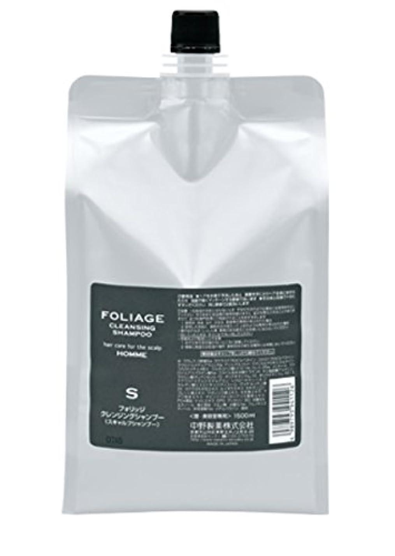 エンゲージメント調整可能賞賛する中野製薬 フォリッジ クレンジングシャンプー 1500ml
