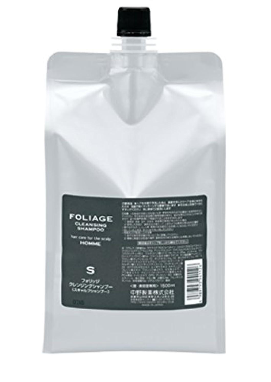 予防接種する豊かなフィルタ中野製薬 フォリッジ クレンジングシャンプー 1500ml