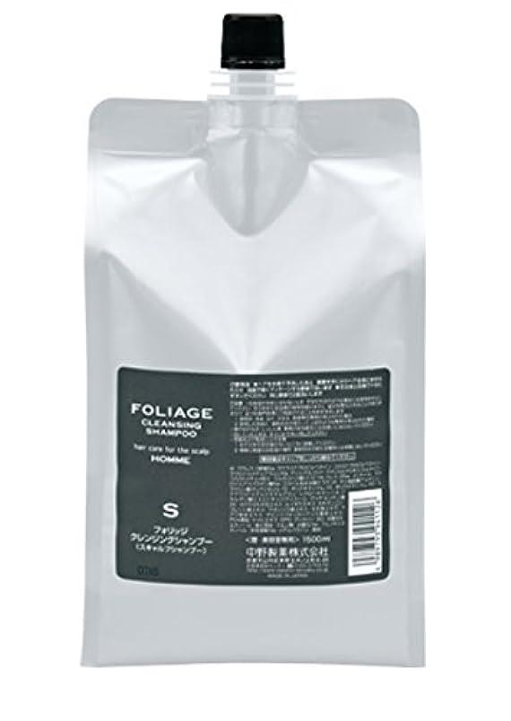 幾分絡み合いコンパニオン中野製薬 フォリッジ クレンジングシャンプー 1500ml