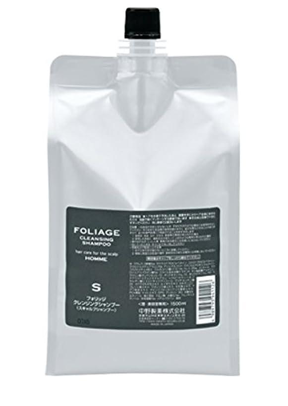 衰えるフラフープ南西中野製薬 フォリッジ クレンジングシャンプー 1500ml