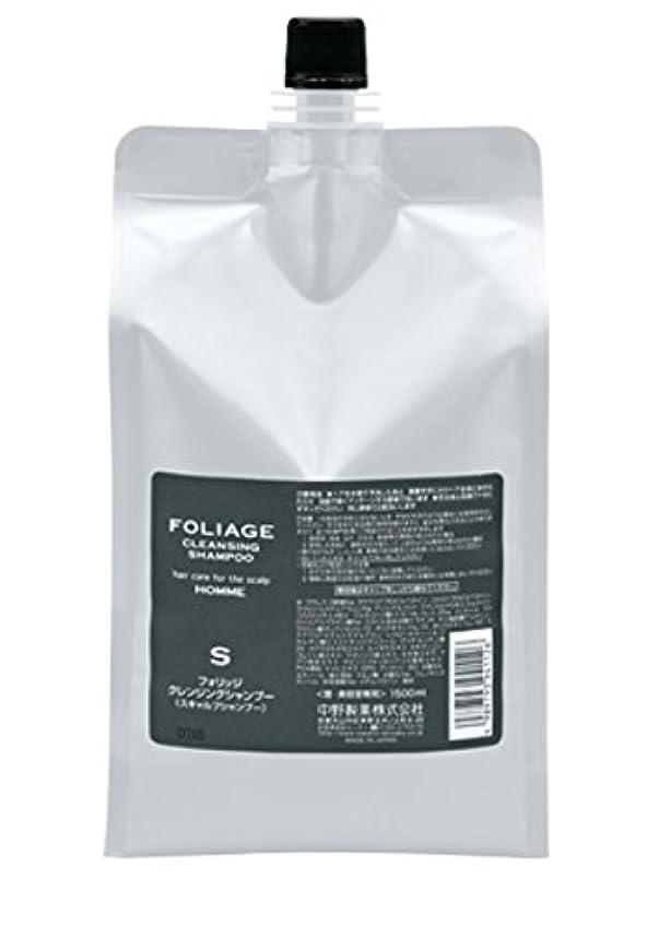 スイングそれにもかかわらず宣伝中野製薬 フォリッジ クレンジングシャンプー 1500ml