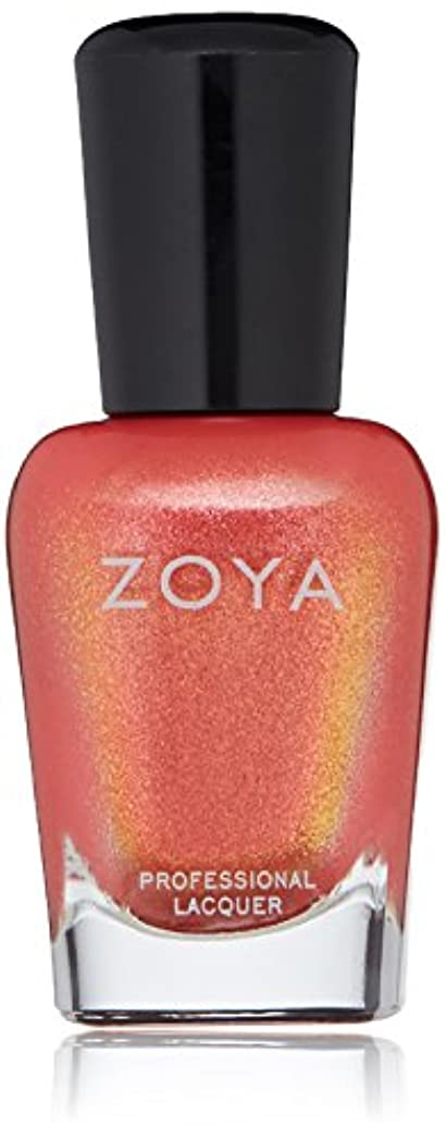 悩み心理学のりZOYA ゾーヤ ネイルカラー ZP926 SOLSTICE ソルスティス 15ml メタリック 爪にやさしいネイルラッカーマニキュア