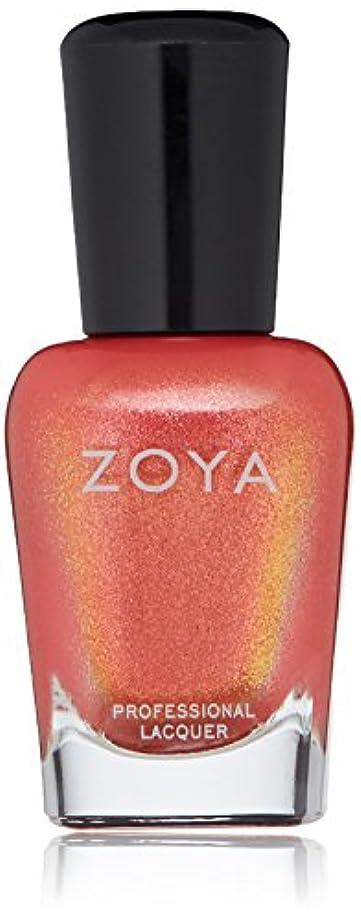 唇キャリッジレギュラーZOYA ゾーヤ ネイルカラー ZP926 SOLSTICE ソルスティス 15ml メタリック 爪にやさしいネイルラッカーマニキュア