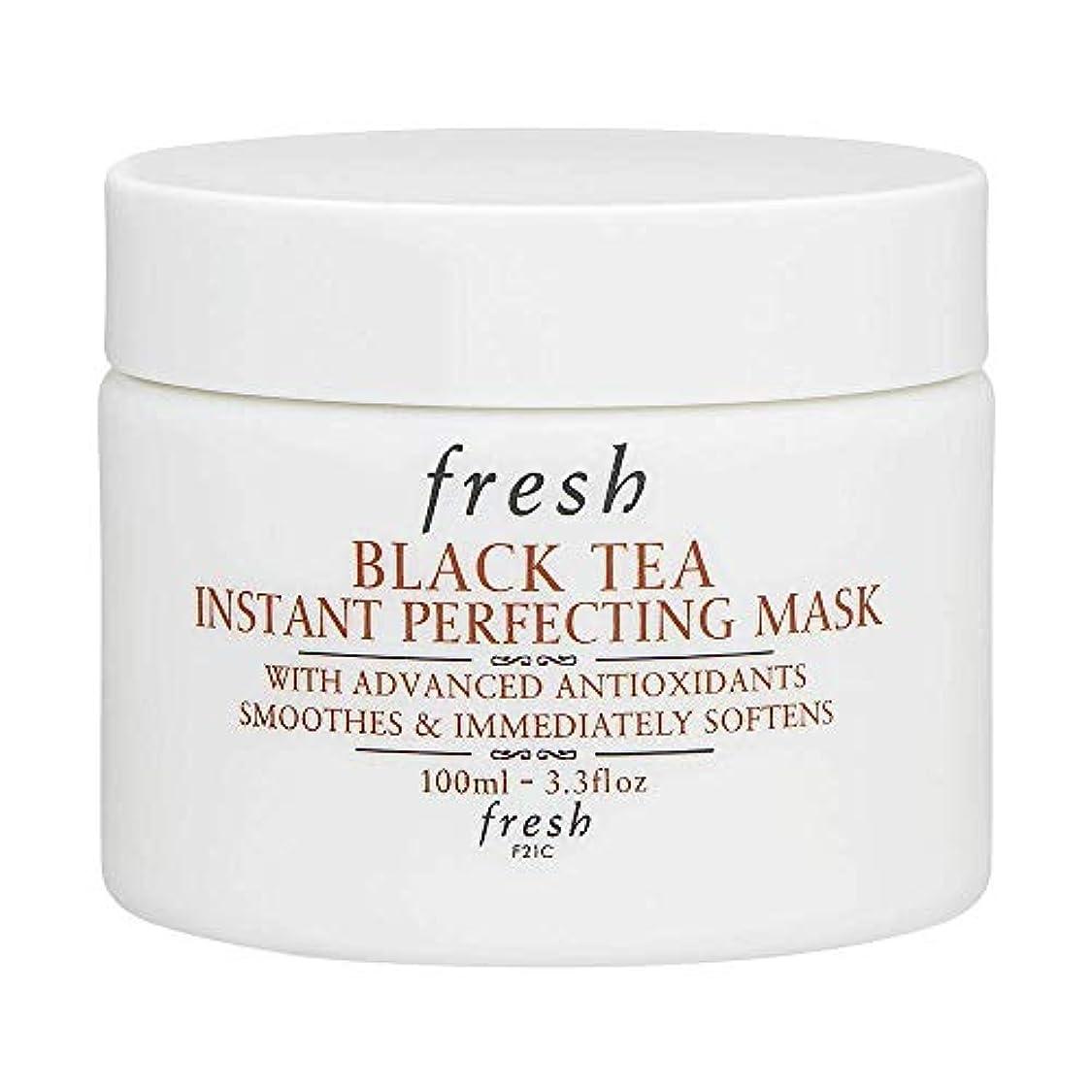 自我キャプテン消化器フレッシュ(Fresh) ブラックティーインスタントパーフェクティングマスク [並行輸入品]
