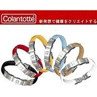 Colantotte(コラントッテ) マグチタン ティアモコレクション (GGF-V0005)