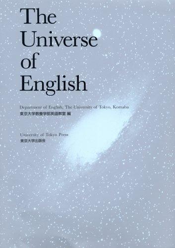 『The Universe of English』のトップ画像