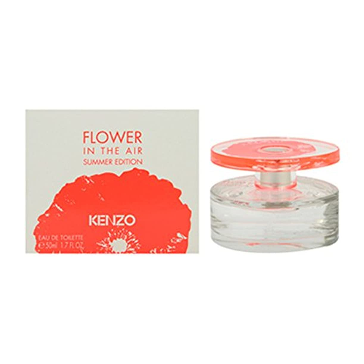 ケンゾー KENZO フラワー エア サマー EDT SP 50ml