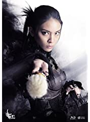 劇場版 媚空-ビクウ- [Blu-ray]