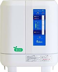 ケアウォーターV2eco 管理医療用機器連続式電解水生成器(コード:71024000) 水は命の源です。おいしいだけの水から安全で健康によい水へ。家族を守る水…それが、電解還元水です。 【還元水】【浄水】【酸性水】健康・料理・美容に役立つ3種類の水を生成します。