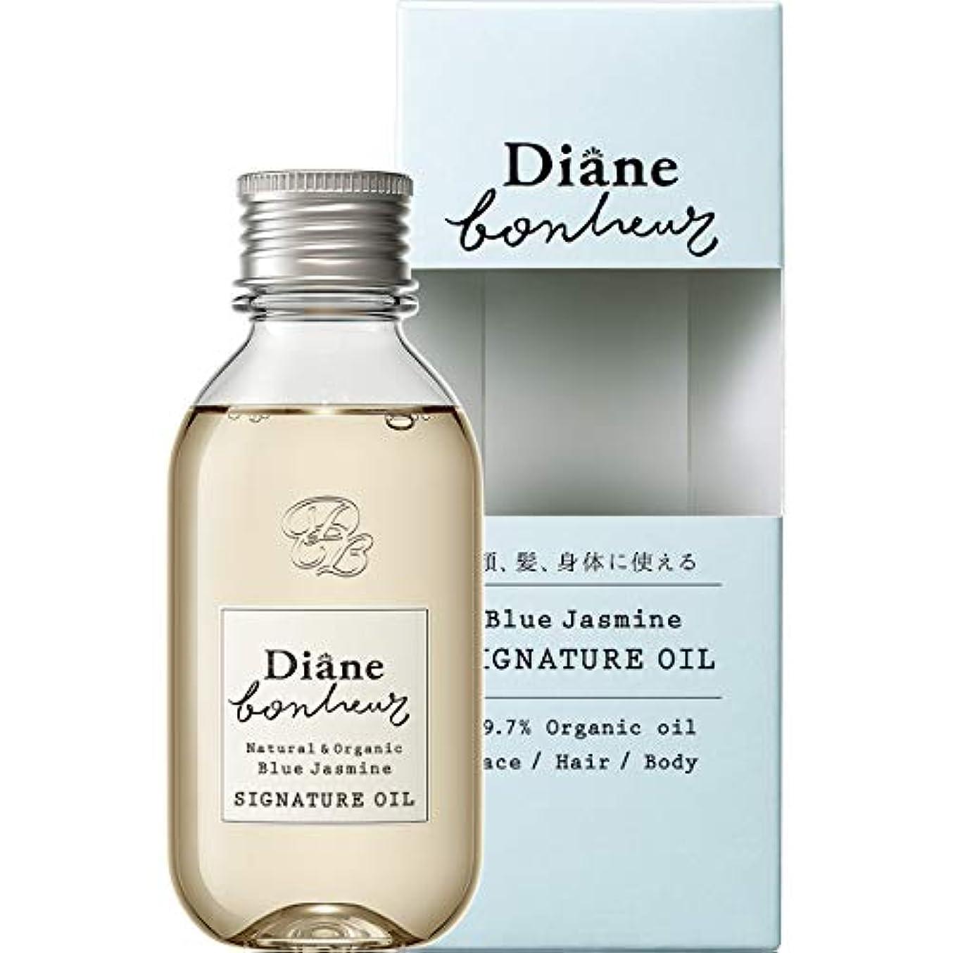 化粧農業いくつかのダイアン ボヌール シグネチャー オイル (ヘア&ボディ) ブルージャスミンの香り 100ml