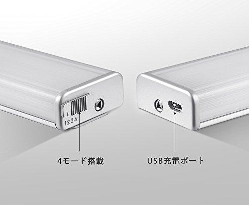 AVANTEK LEDセンサーライト 改良版 人感センサーライト 明るさ4段階調整可能 USB充電式 省エネ 超寿命 マグネット付き 階段 クロゼット 玄関に最適 昼光色 LE-018(2個セット)