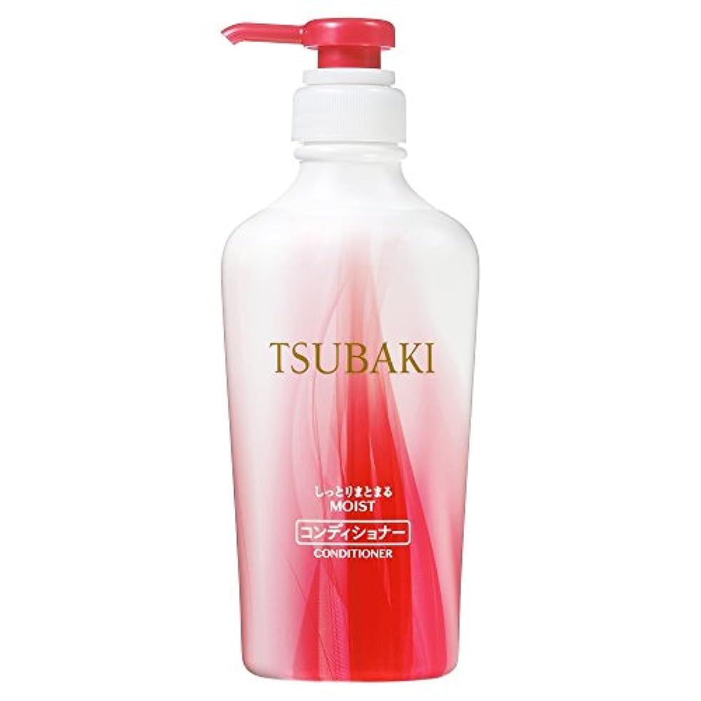 蜜決定的実際資生堂 ツバキ (TSUBAKI)  しっとりまとまる ヘアコンディショナー 450mL