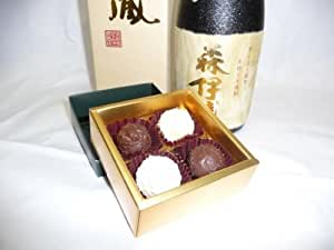 ヒルゼンミルキー 焼酎トリュフチョコレート(森伊蔵・金ラベル)4粒入 2箱セット