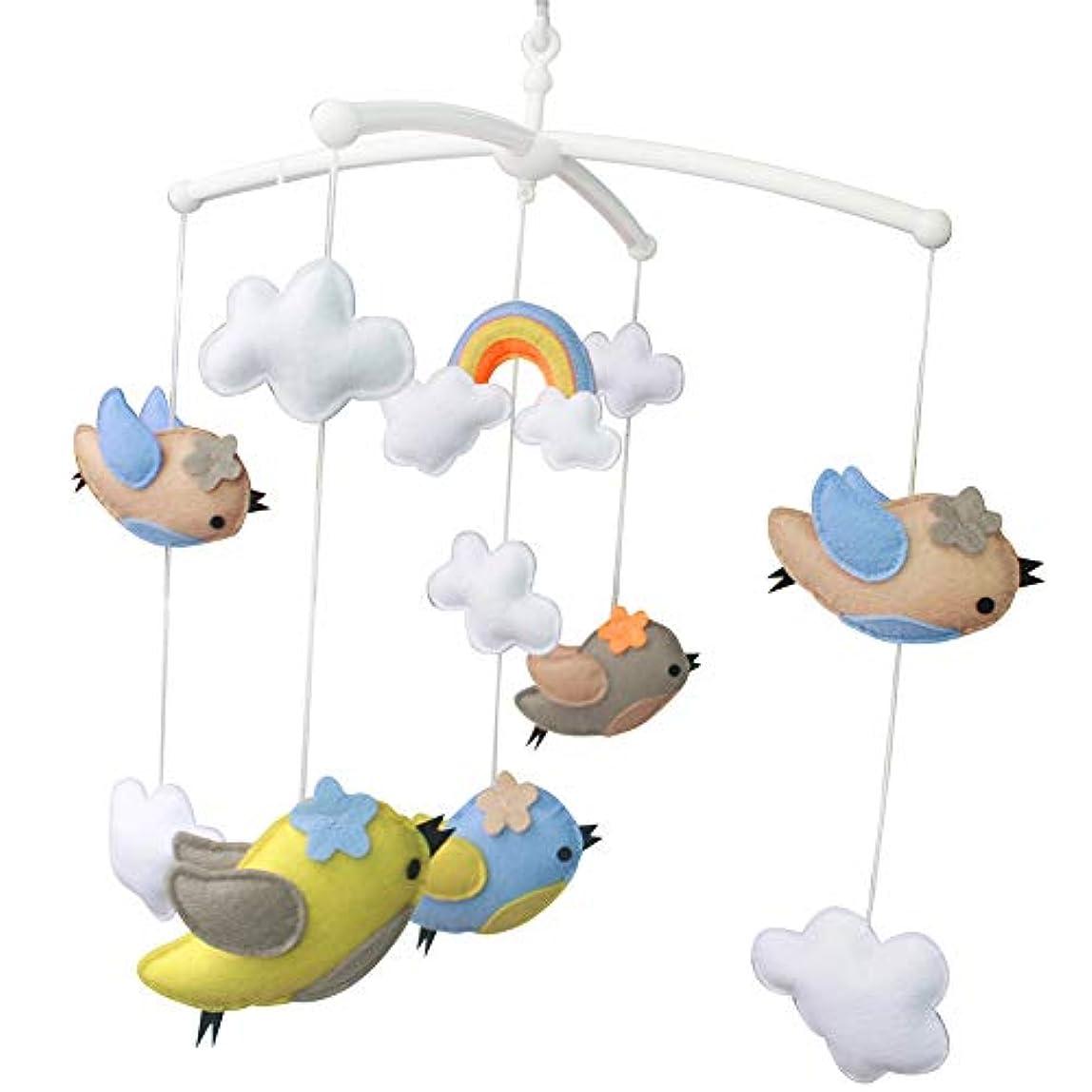 震える程度心理的に[虹と鳥]創造的なベビーベッドのハンドメイドベビーベッドミュージカルモバイル