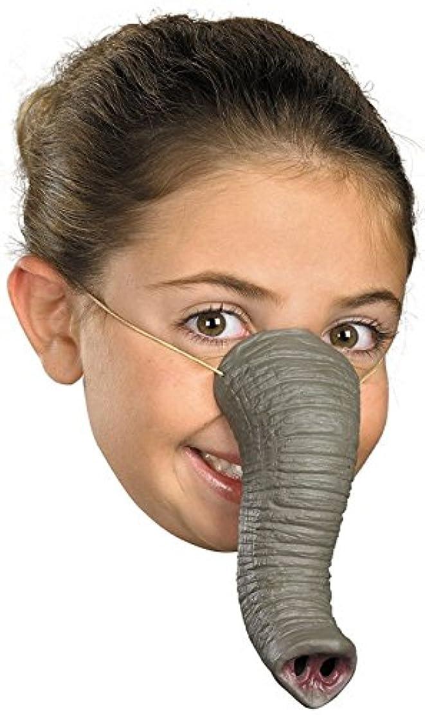 リアル緩める果てしないディスガイズ DISGUISE 象の鼻(品番14715) DIS-14715