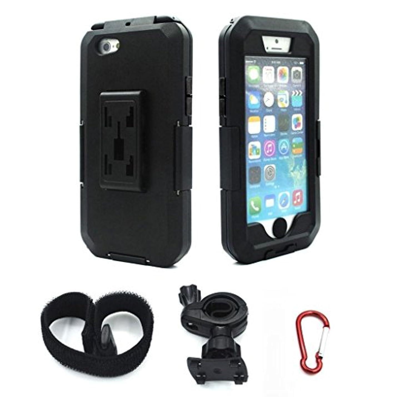 理想的ダーツ所有権アウトドアバイク自転車自転車の携帯電話ホルダーは、iPhone X 8 7 6 6s Plus 5s GPS防水タッチスクリーン保護カバーをサポートしています (色 : For iPhone 8)