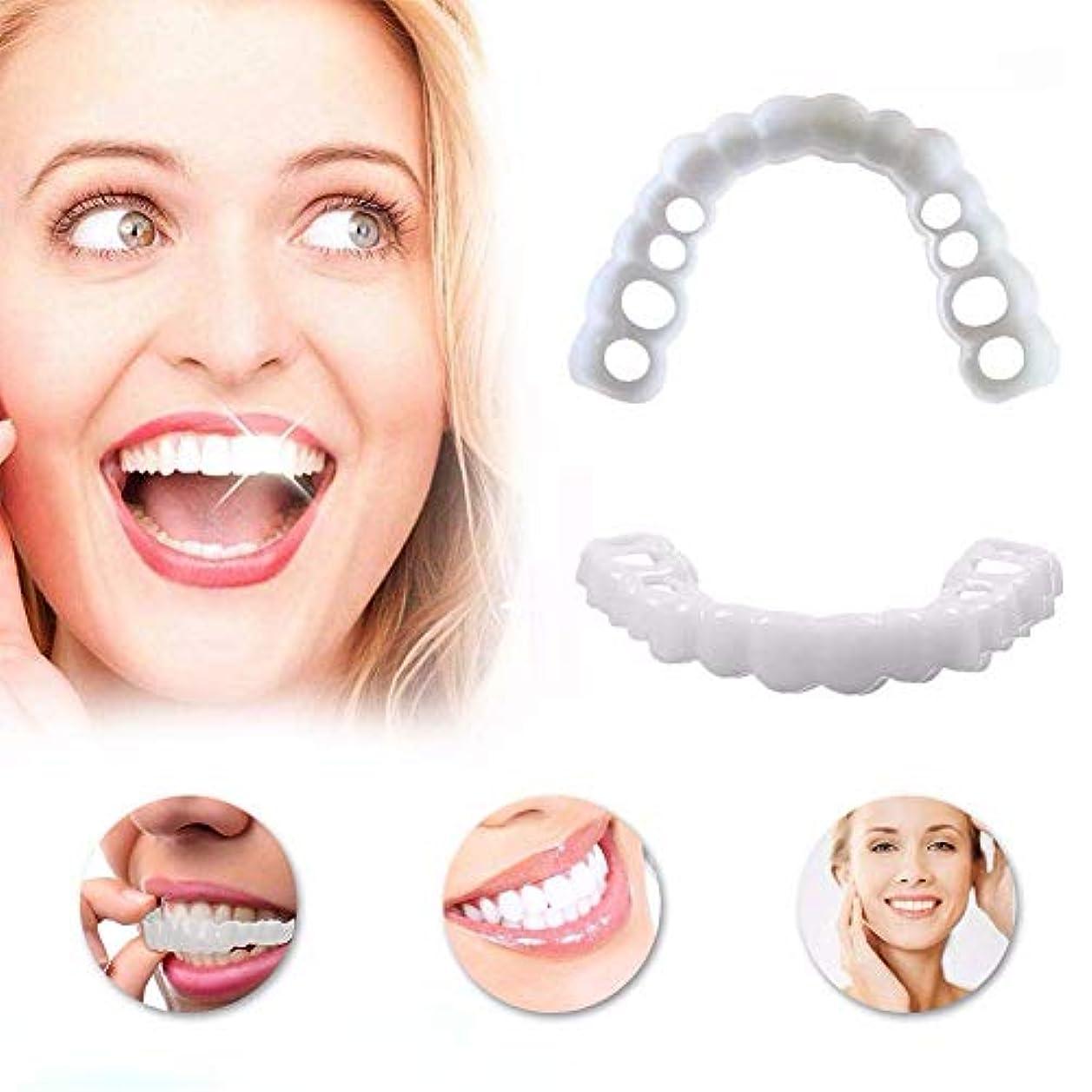 バス推測憂鬱なインスタントパーフェクトスマイルコンフォートフィットするFlex歯ベニア3Pairアッパー歯+下の歯のホワイトニングスーツの化粧品スナップ