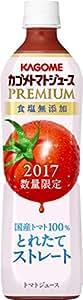 カゴメ トマトジュースプレミアム食塩無添加 スマートPET(2017年新物) 720ml×15本