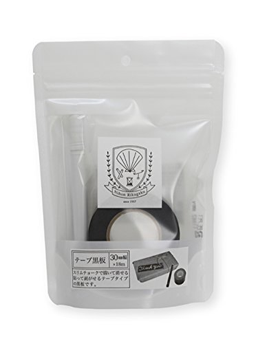 RoomClip商品情報 - 日本理化学 テープ黒板 30mm STB-30-BK 黒