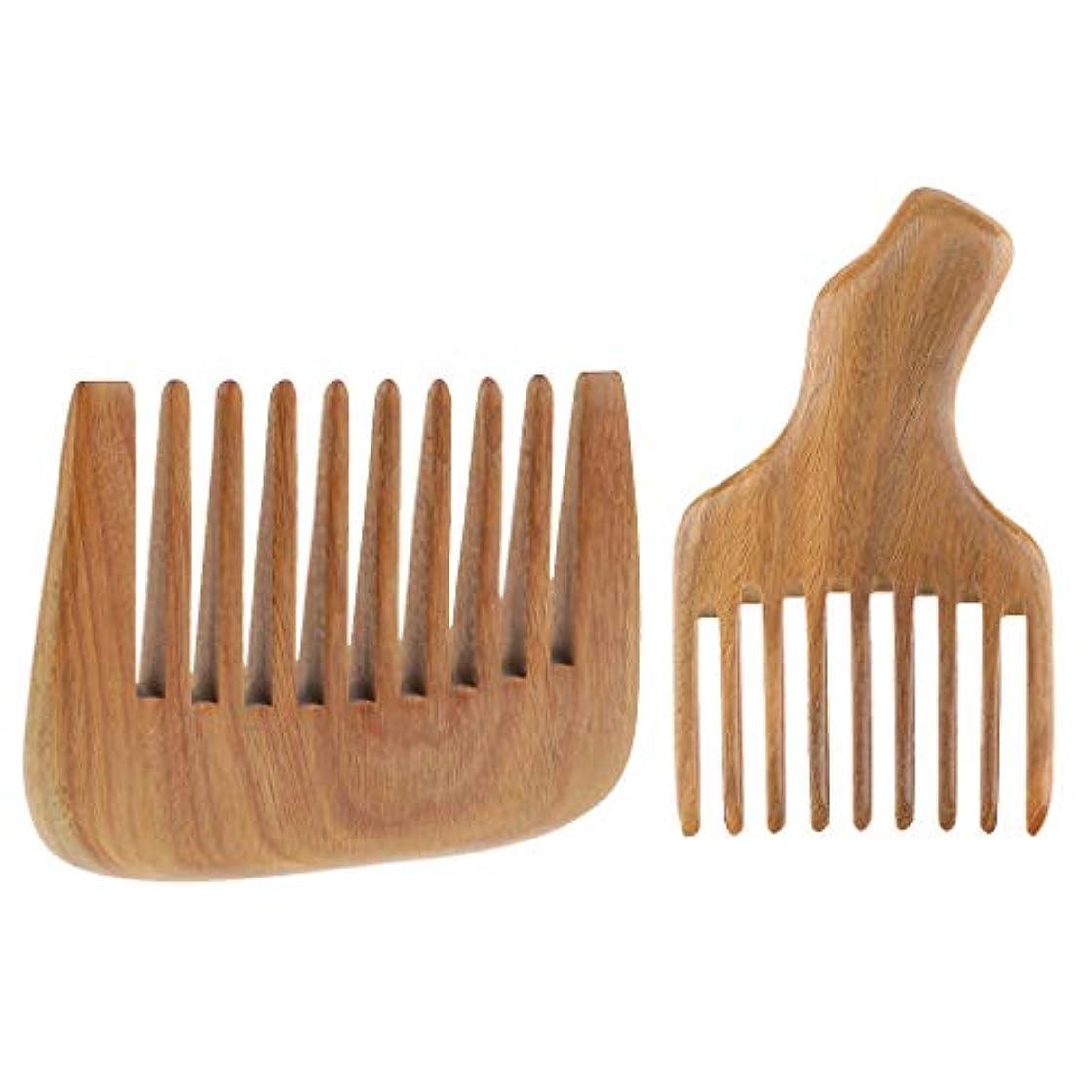 F Fityle 2個 木製櫛 ウッドコーム ナチュラル ウッド ワイド歯 ヘアブラシ