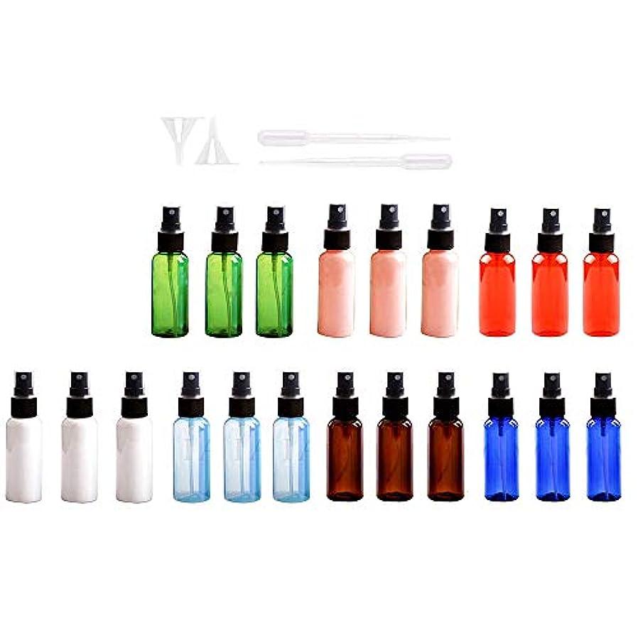 スプレーボトル 21本セット 詰替ボトル 遮光 空容器 霧吹き30ML 遮光瓶スプレーキャップ付 プラスチック製