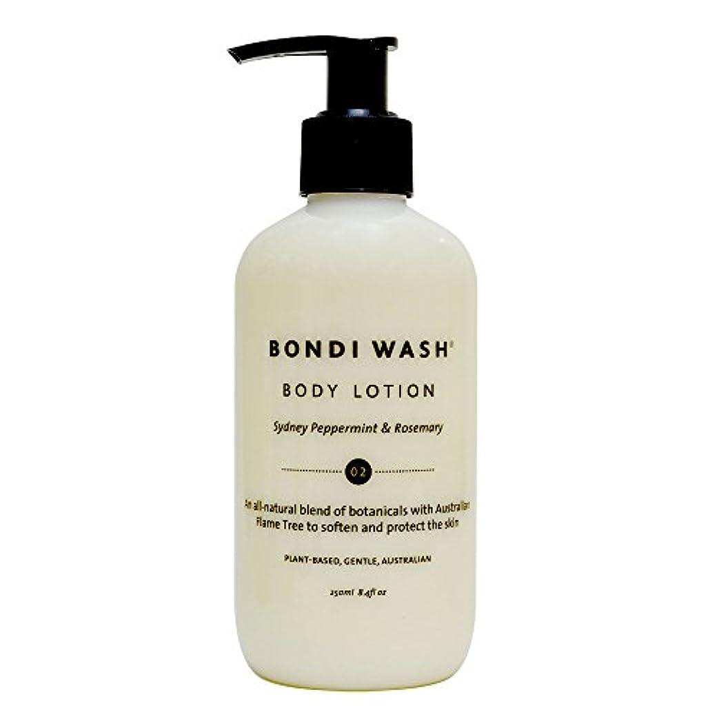 まつげ口述一時的BONDI WASH ボディーローション シドニーペパーミント&ローズマリー 250ml