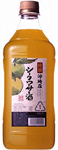 サントリー 特撰果実酒房 沖縄産シークワーサー酒 1800ml