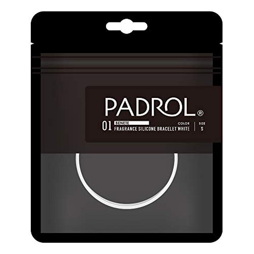 終わりエキゾチック年齢PADROL フレグランス ブレスレット ホワイトムスクの香り シリコン Sサイズ ホワイト PAD-13-01