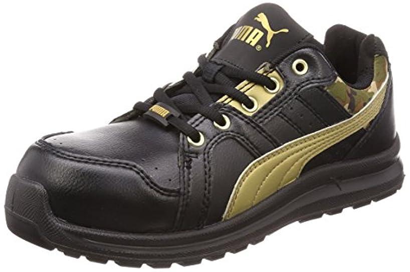 主張優越ピック[プーマセーフティー] 安全靴 JSAA規格 セーフティスニーカー インパルスロー メンズ
