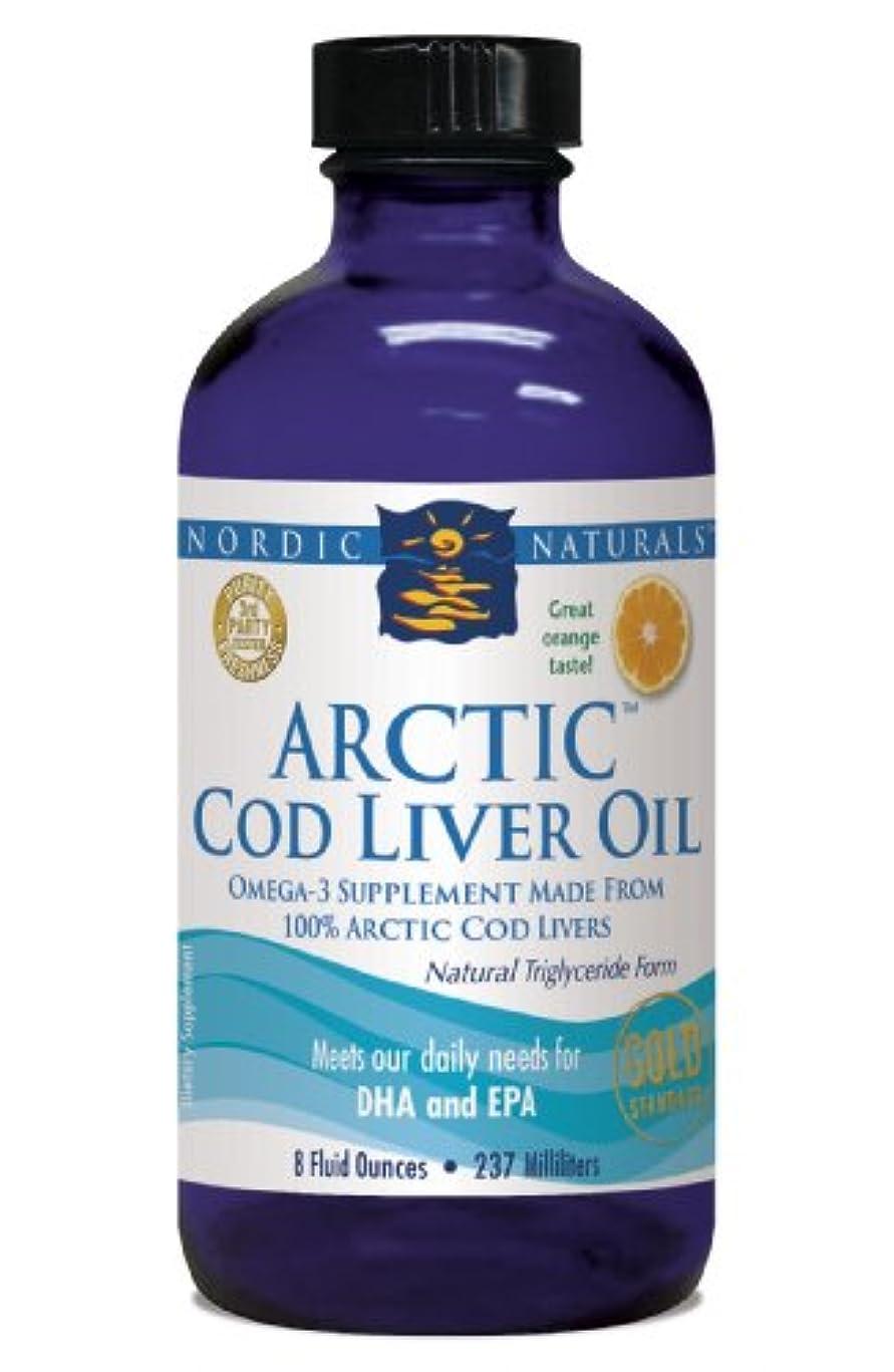 円形のやろう独占Nordic Naturals 北極圏 CLO - タラ 肝油 オレンジ フレーバー 8 オンス
