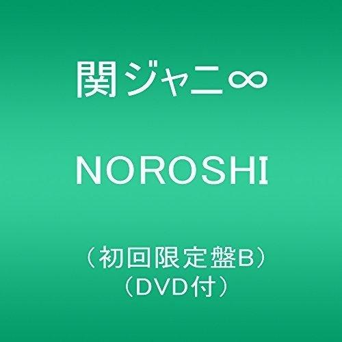 NOROSHI(初回限定盤B)(DVD付)
