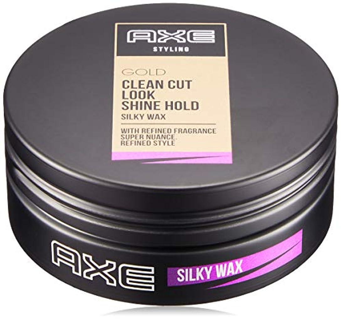 ゾーンバブル主要なAXE(アックス) アックスゴールドシルキーワックスお試し容量50g ヘアワックス