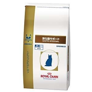ロイヤルカナン 療法食 消化器サポート ドライ 猫用 2kg