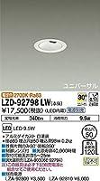 DAIKO LEDユニバーサルダウンライト (LED内蔵) 電源別売 電球色 2700K 埋込穴Φ50 LZD92798LW