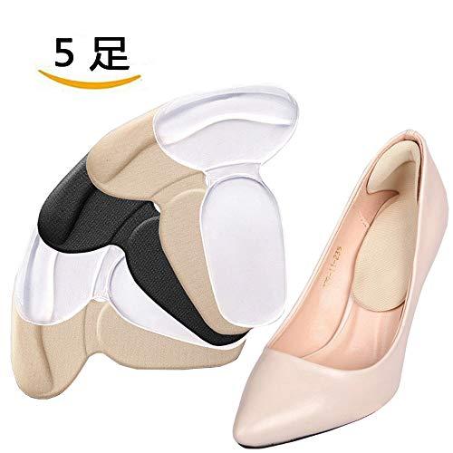 靴ずれ防止 かかとパッド 靴擦れ ジェルクッション インソー...