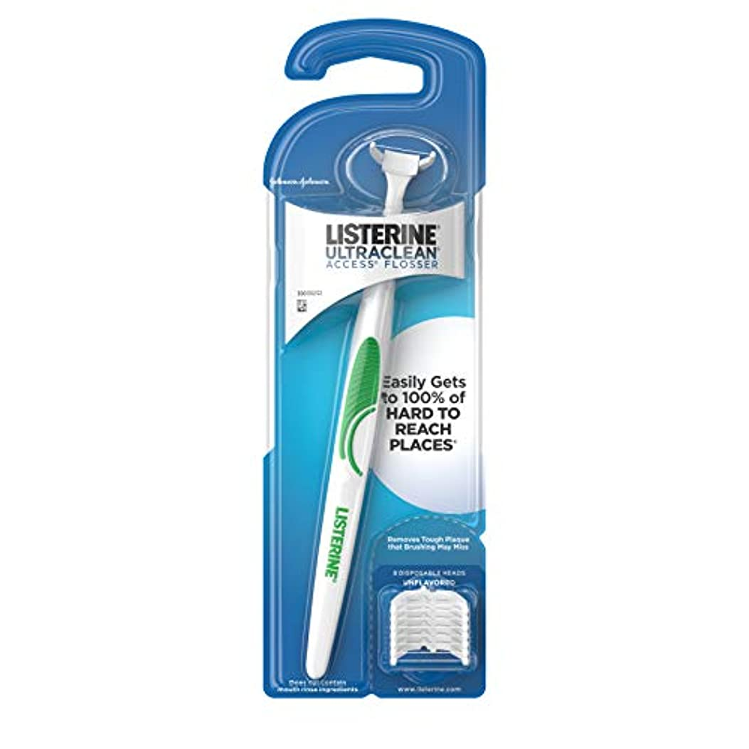 対抗海峡ひも松の木Listerine Ultraclean Access Flosser, Starter Pack (Pack of 3) by Listerline