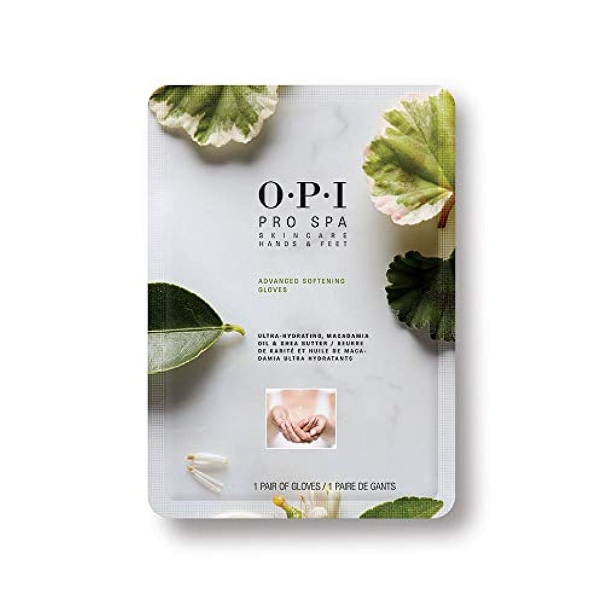 収益最小極小OPI(オーピーアイ) プロスパ アドバンス ソフニング グローブ 美容液 26ml/1パック2枚入