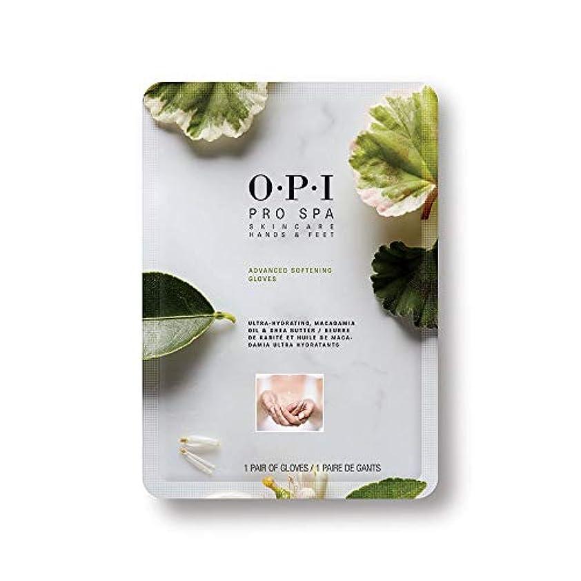 名誉きらめく安全OPI(オーピーアイ) プロスパ アドバンス ソフニング グローブ 美容液 26ml/1パック2枚入