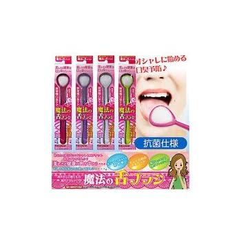 魔法の舌ブラシ 抗菌仕様 両面タイプ オーラルケア (ピンク)