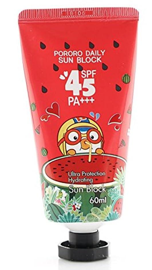 サンドイッチ雪だるまを作る接尾辞PORORO Daily Sun Block 60ml SPF45 PA+++ [並行輸入品]