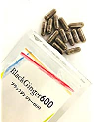 ブラックジンジャー 2粒にブラックジンジャー純末600mg含有。60日分パック