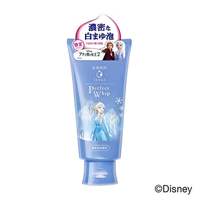 家禽平らなガジュマル洗顔専科 パーフェクトホイップu ディズニー映画『アナと雪の女王2』限定デザイン 120g