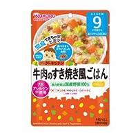 【12個セット】グーグーキッチン 牛肉のすき焼き風ごはん (80g)