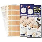 口閉じるテープ いびき防止グッズ 鼻呼吸テープ 口 テープ いびき シール 睡眠テープ [72回用]