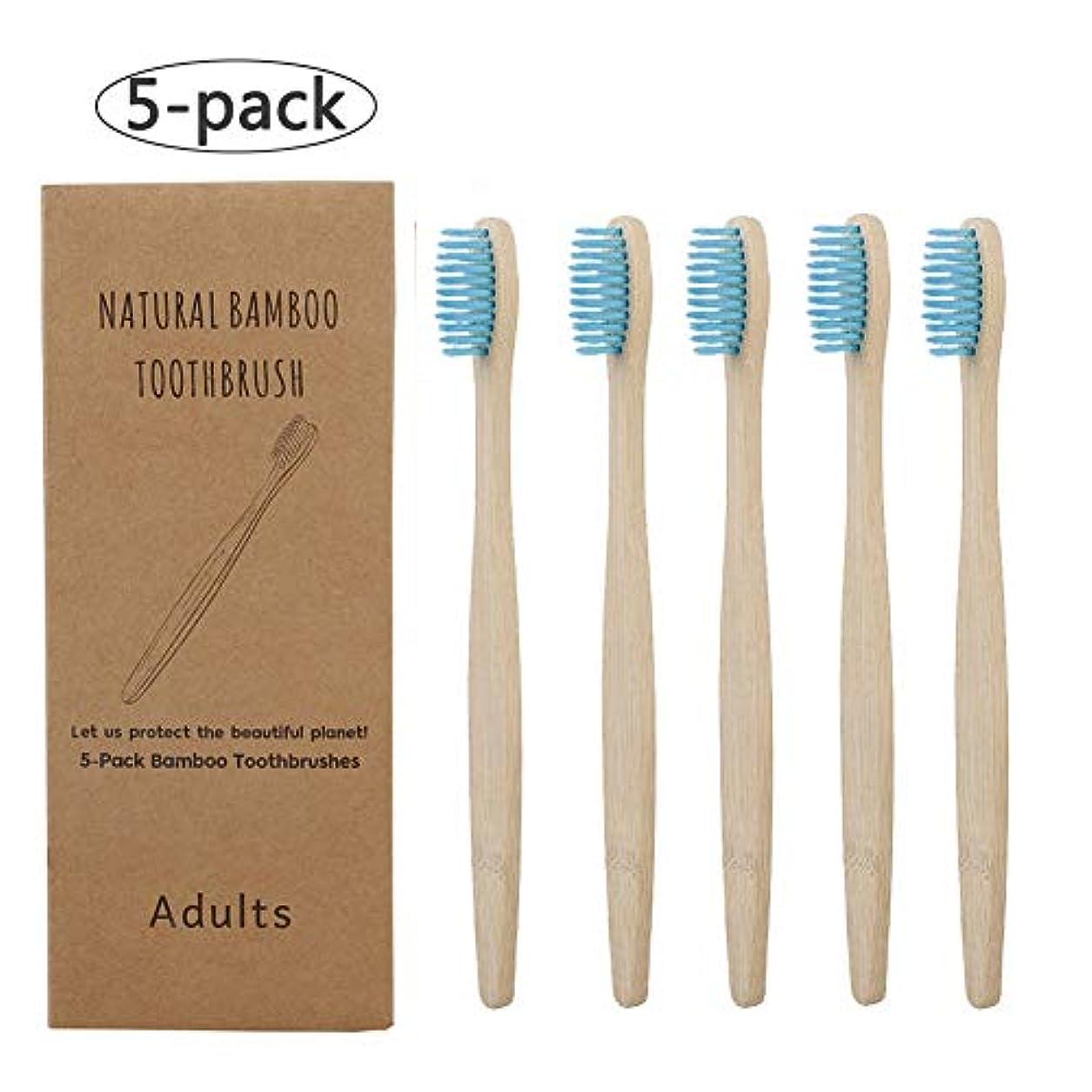 蜂トランクちっちゃいDoo 5pcs 竹の歯ブラシ 大人用 柔らかい剛毛 環境保護 自然竹ハンドル 軟毛歯ブラシ 口腔ケア ブルー