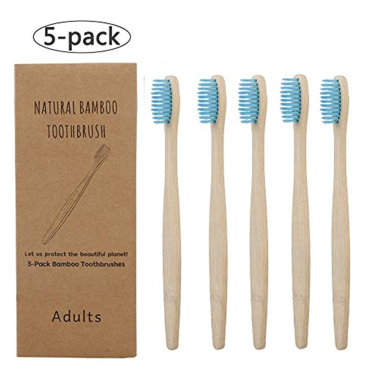 好意的請求毒Doo 5pcs 竹の歯ブラシ 大人用 柔らかい剛毛 環境保護 自然竹ハンドル 軟毛歯ブラシ 口腔ケア ブルー