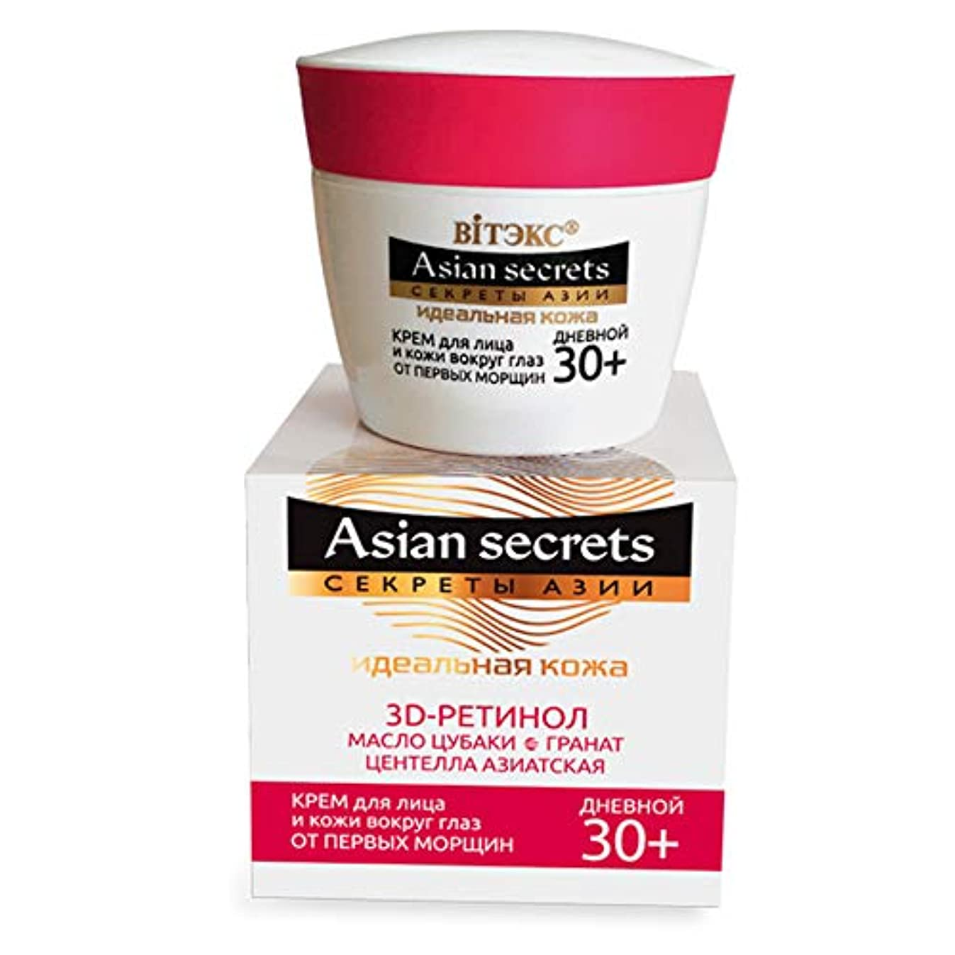 宝把握冒険家Bielita & Vitex   Asian seсrets   DAY CREAM for face and skin around eyes FROM FIRST WRINKLES   30+   3D retinol...