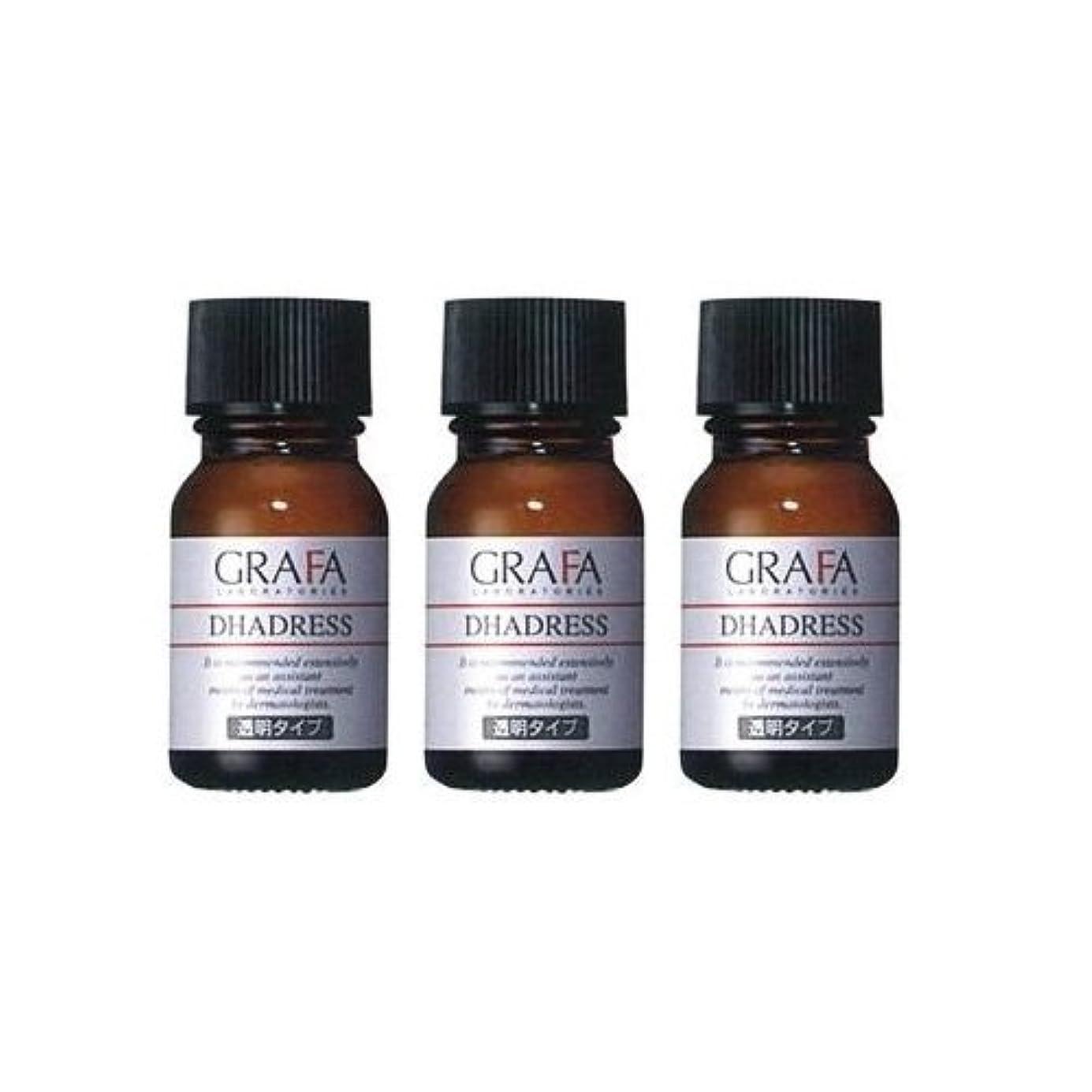 やさしい禁止する付与グラファ ダドレス (透明タイプ) 11mL × 3本 着色用化粧水 GRAFA DHADRESS